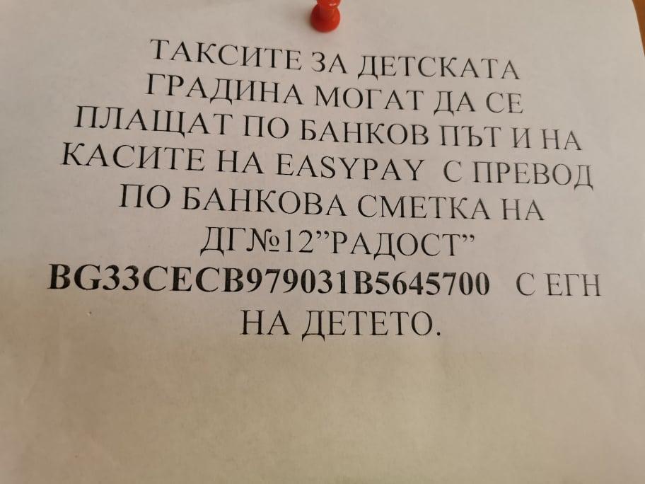 91598240_863243840814447_955901459134676992_n